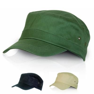 Casquette militaire personnalisée publicitaire en coton coloris : noir beige vert