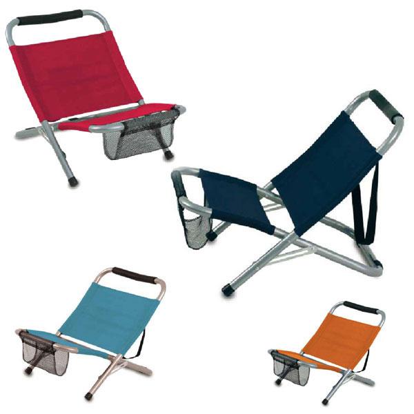 Chaise De Plage Pliable Personnalisable Publicitaire Pas Cher Coloris Bleu Marine Clair