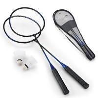 Jeux de raquettes de badminton personnalisable avec sac de transport raquettes noires publicitaire