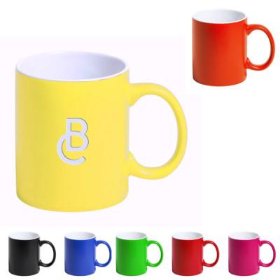 Mug publicitaire personnalisé par gravure logo céramique