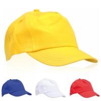 Casquette enfant personnalisée et publicitaire Sport coloris : blanc jaune rouge bleu