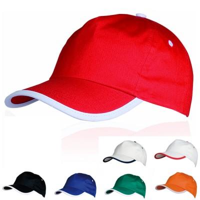 Casquette publicitaire personnalisée club de sport coloris : rouge orange vert bleu noir blanc
